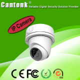 Ir-Abdeckung CCTV-IP-Kamera China Spitzen-WDR 4MP