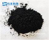 Seltene Masse99.99% Praseodymium-Oxid Pr6o11