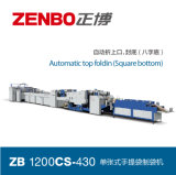 機械(ZB1200CS-430)を作るシート挿入のペーパーハンドル袋
