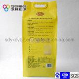 Paquet de nourriture au riz personnalisé en taille et en couleur avec poignée