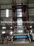 PE 1800mm três da co-extrusão camadas da máquina de sopro da película