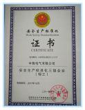 Rifornimento del limitatore di tensione del polimero dalla fabbrica in Cina Hy10W-102/226