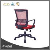 Bureau de maillage chaise ergonomique pivotant