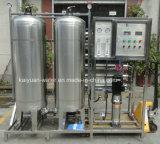 Fabrik-Großverkäufe Kyro-1500lLPH RO-Wasser-Filtration-Geräten-/umgekehrte Osmose-Wasser-System