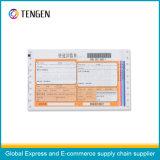 Impresión modificada para requisitos Logística Postal de albarán de código de barras
