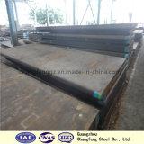 SKS3/O1/1.2510高い耐久性の鋼板