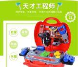 Игрушк-Инструменты театра малышей пластичные с высоким качеством