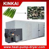 새로운 기술적인 오크라 건조용 기계, 정향나무 또는 잎 건조기