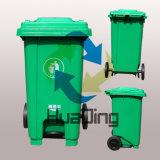 100 cubos de basura plásticos usados sanitarios al aire libre de la basura del pedal del pie del litro