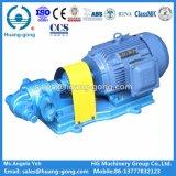 高品質KCB 2cyの原油ギヤポンプ