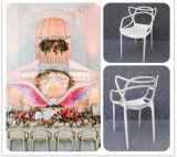 Китай хочет поставщикаполимера металлического свадьбы Кьявари пластиковый стул для хранения