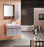 PVC浴室用キャビネット   (W-183-1)