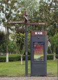 Alle in einem Solar Energy intelligenten Busbahnhof LCD