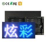 Modulo pieno pieno dell'interno dello schermo a colori della scheda HD LED dell'unità di colore P4-64X32 P4 alto con la scheda dell'affitto della fase di ingegneria
