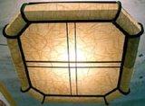 Lampada magnifica - 1