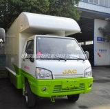 JAC 2 van de Mobiele van het Snelle Voedsel van het Voertuig Hete van de Verkoop Ton Vrachtwagen van het Roomijs