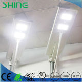 High Power High Efficiency Solar Power Street Light