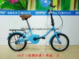 16дюйма складной велосипед, стальная рама с одной скоростью.