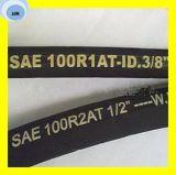 DIN En 853 1snワイヤーブレードの油圧ホース
