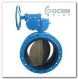 MID - Line Soft Seal Butterfly Valve (D341X)