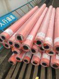 Impermeables Tejido revestido de PVC de doble cara