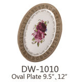 Dw-1010 세라믹 사기그릇 타원형 물고기 격판덮개, 10 ``, 12 ``