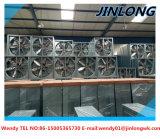 Tipo de equilibrio de peso Ventilador de escape para granjas avícolas / ventilador industrial