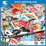 Cool Funny Car Body Sticker