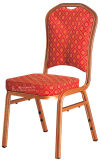 Gh 05優雅なホテルの椅子、スタック可能ホテルの椅子、Steel&アルミニウムフレームが付いているファブリックホテルの椅子