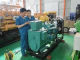 Lvhuanのブランド125 KVAのディーゼル発電機セット