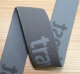 Webbing Strap#1411-16A изготовленного жаккарда фабрики эластичный