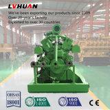 1MW 2MWのメタンのガスエンジン自然なGas/LNG/CNGの発電機