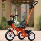 Трицикл малышей с нажимать штангу