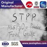 Tripolyphosphate de sódio satisfeito elevado da fase 1 de STPP para o detergente somente