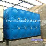 SMC FRP GRP цистерна с водой 30000 литров