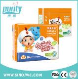 中国からの使い捨て可能な赤ん坊のおむつの競争価格の工場