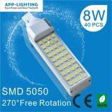 8W SMD drehbare SPS G24 LED-Leuchte
