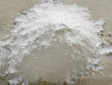 肥料および農業のための競争価格の酸化亜鉛