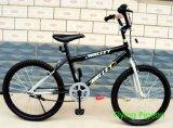 Детей BMX велосипед молодежи горные велосипеды (FP-KDB-015)