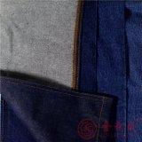 Ткань 10X7 джинсовой ткани индига