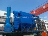 DMC (HDMC) - de Enige die Collector van het Stof van de Zak in China wordt gemaakt