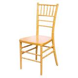 금 수지 Tiffany 의자 (ZJY001G)