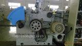 경제 공기 제트기 직조기 면 직물 길쌈 기계
