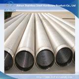 大口径のステンレス鋼のウェッジワイヤースクリーン