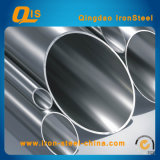 Нержавеющая сталь Pipe ASTM A312 316L Seamless Welded Sanitary Grade