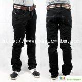 Jeans de moda (W10122533)