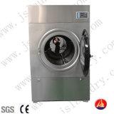 Machine de séchage Hgq-50kg de vêtements pour l'hôtel, système de blanchisserie