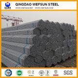鉄骨構造および構築のための良質そして最もよいサービス溶接鋼管