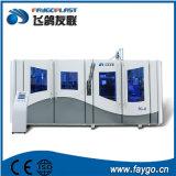 Автоматическая Faygo выдувания PET машины с маркировкой CE