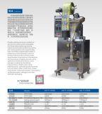 Mezclador de cinta horizontal de polvo seco / máquina mezcladora horizontal